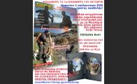 Κασετίνα 2 συλλεκτικών DVD πρώτης προβολής
